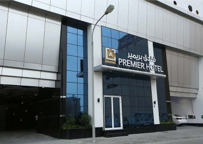 Premier-entrance