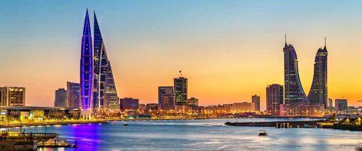 Atiram Hotels - bahrein